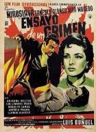 Zločinný život Archibalda de la Cruz (Ensayo un crimen)