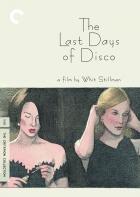 Poslední dny disco (The Last Days of Disco)
