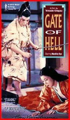 Brána pekel (Jigokumon)