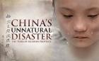 Katastrofa v Číně: Slzy Sečuánské provincie (China's Unnatural Disaster: The Tears of Sichuan Province)