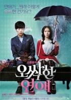 Ossakhan Yeonae (O-ssak-han Yeon-ae)
