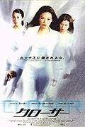 Smrtící andílci (Chik yeung tin si; Closer)