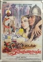 Šeherezáda (Sheherezade)