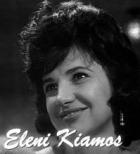 Eleni Kiamos