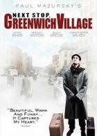 Příští stanice Greenwich Village