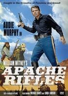 40 Guns to Apache Pass (40 zbraní pro Apače; Průsmyk Apačů)