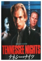 Noci v Tennessee (Tennessee Nights)