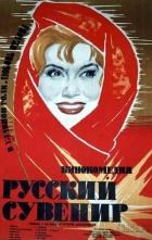 Vzpomínka na Rusko