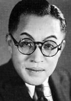 Denjirô Ôkôchi