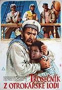 Trosečník z otrokářské lodě (Максимка)