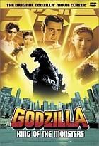 Godzilla (Godžira)