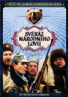 Svéráz národního lovu v zimě (Osobennosti nacionalnoj ochoty v zimnij period)