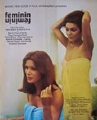 Ženské, ženské (Féminin, féminin)