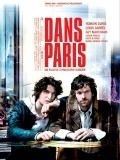 V Paříži (Dans Paris)