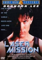 Laserová mise (Laser Mission)