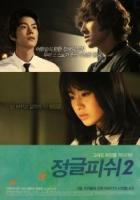 Jeonggeul Piswi 2 - Geukjangpan