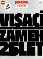 Visací zámek - 25 let