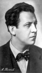 Andrej Popov
