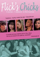 Flick's Chicks