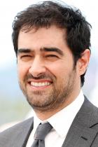 Shahab Husseini