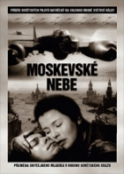 Moskevské nebe