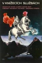 V knížecích službách (Cantemir, Muschetarul roman)