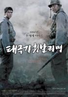 Pouta války (Taegukgi hwinalrimyeo)
