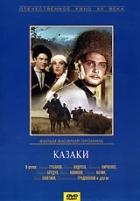 Kozáci (Казаки)