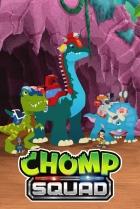 Čompíci (Chomp Squad)