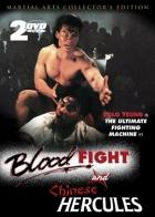 Krutý boj (Bloodfight)