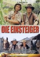 Dva nosáči a video (Die Einsteiger)