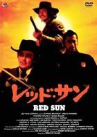 Krvavé slunce (Soleil rouge)