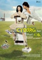 Jsem cyborg, ale to nevadí
