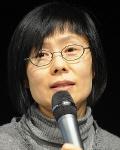 Soo-jeong Ye