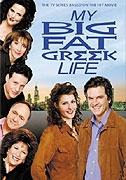 Můj velký tlustý řecký život (My Big Fat Greek Life)