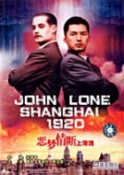Tenkrát v Šanghaji (Shanghai 1920 / Shang Hai yi jiu er ling)