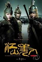 Císařovna a bojovníci (Ťiang šan mej žen)