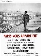 Paříž patří nám (Paris nous appartient)