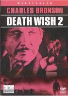 Přání smrti 2 (Death Wish II)
