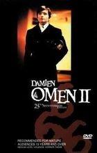 Damien - Omen II. (Damien: Omen II.)