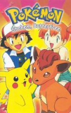 Pokémon 7: Sbohem, Butterfree