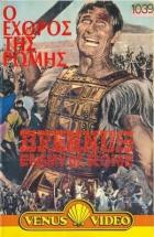 Barbar Brenno (Brenno il nemico di Roma)