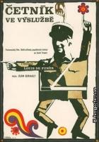 Četník ve výslužbě (Le Gendarme en Balade)