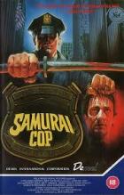 Policajt samuraj (Samurai Cop)