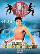 Vykonavatel kung-fu (Shou zhi ao chu)