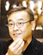 Tung-Shing Yee