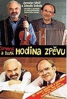 Jaroslav Uhlíř a Zdeněk Svěrák: Žlutá hodina zpěvu