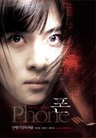 Telefon (Pon)