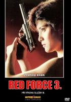 Red Force 3 (Huang jia shi jie zhi III: Ci xiong da dao)