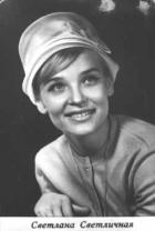 Svetlana Svetličnaja